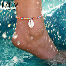 17KM Bohemian Sea Shell Cross Anklets For Women Vintage Gold Color Handmade New Anklet Bracelet Ladies Beach Jewelry 2019(China)