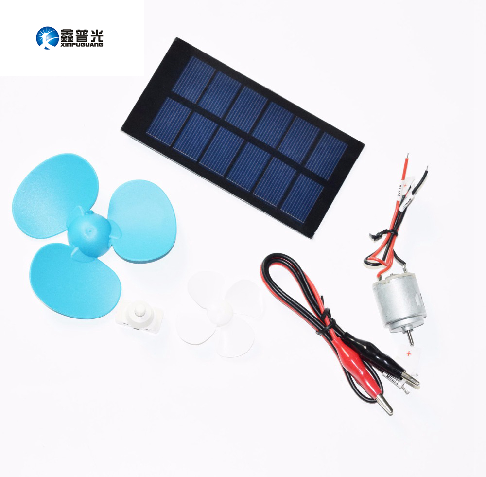 Xinpuguang 3V 0.75W PET solar panel polysilicon modules small wind motor switch cable solar kit DIY fan for toys