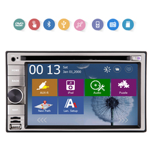 Autoradio Video Touchscreen Audio PC iPod MP4 SD In Dash Car DVD Player Steering Wheel Music Stereo GPS Map Radio