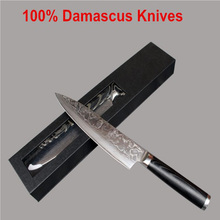 """LD  8 """" chef knife 73 layers Japanese Damascus steel kitchen knife senior meat/vegetable knife wood handle free shipping"""