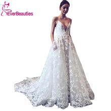 Женское кружевное свадебное платье it's yiiya белое пляжное