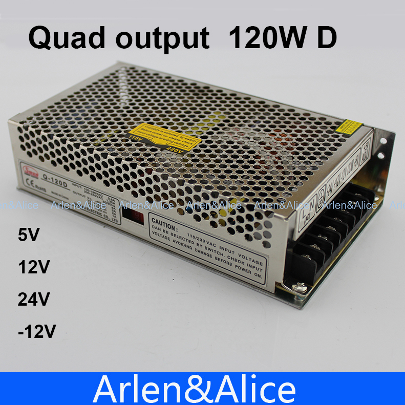 120W D Quad output 5V 12V 24V -12V Switching power supply AC to DC SMPS