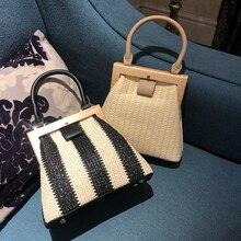 Vintage Wooden Clip Women Handbags Designer Straw Bags Luxur