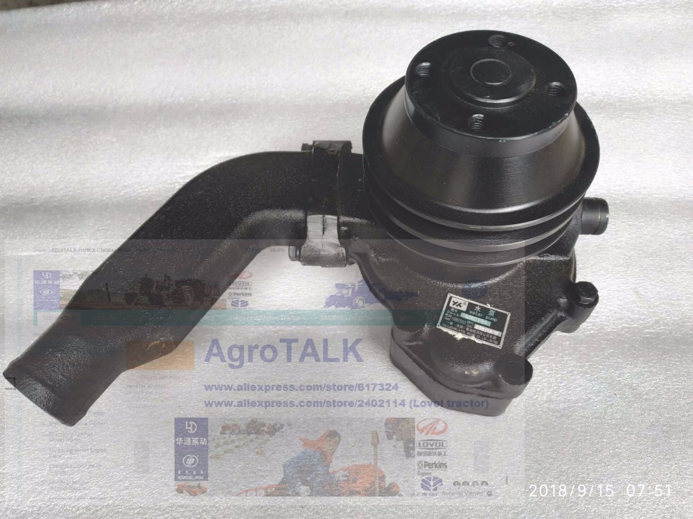 The water pump for tractor with YTO engine, like tractor X-654, JS-654, please check with us about engine model jiangdong ty395e jd495 engine for tractor like jinma the water pump two inlet pipes