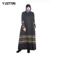 Vestuário muçulmano Plus Size Maxi Dress Mulheres Manga Comprida 2017 Primavera 4XL Islâmico Abaya Jilbab Kaftan Árabe Vestido De Noite Turca