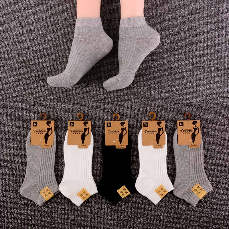 Fshion Leisure Solid Color Mesh Short Socks Cotton Socks Shallow Mouth Women Breathable Absorb Sweat Short Socks Hosiery