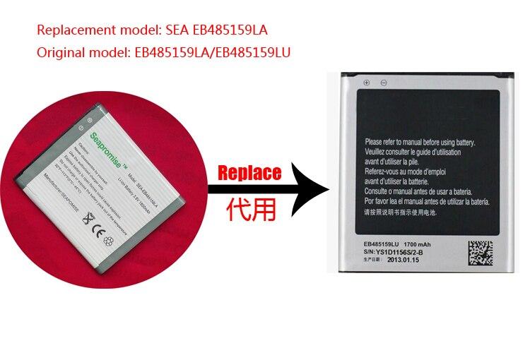 Retail EB485159LA EB485159LU Battery For SAMSUNG Galaxy Reverb  M950,Galaxy Xcover 2 S7710,SPH-M950DAAVMU