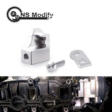NS Modify P2015 Intake Manifold Repair Bracket Holder Stand 03L129711 E For VW Audi Skoda Seat 2.0 TDI Car parts
