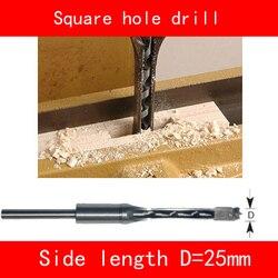 Kwadratowy otwór wiertła side długość 25mm dla maszyny do obróbki drewna w Części do maszyn do obróbki drewna od Narzędzia na