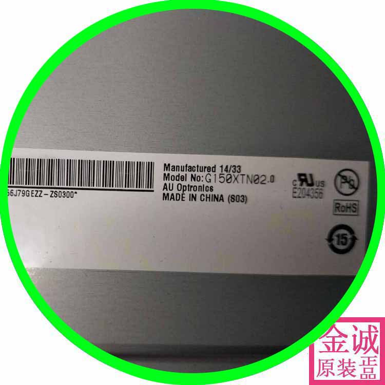 100% original new G190ETN01.0 AUO original new 01.1/01.2/01.3/01.6 industrial LCD original new 100