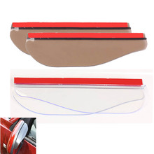 2Pcs Flexible Anti Rain Guard Shade Auto Weatherstrip for Car Rear View Mirror  NR shipping