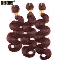16 20 inch Body Wave Hair Bundle 300 Gram/lot Heat Resistant Fiber Hair Extensions Cheap Synthetic Hair Weaving