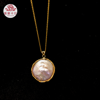 WEICOLOR DIY Design!Popular 18-22MM Hand Made Gold Mixed Pink Coin Shaped Freshwater Pearl Pendant With Nice Free Chain.