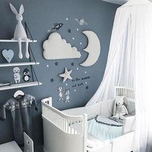 Один набор Ins style Moon Cloud Star детская игровая палатка украшение для палатки реквизит для детской кровати комнаты подвесные декоративные наклейки на стену белый серый