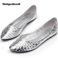 Gold Retro Woven Leather Like Casual SLIP ON Pointed Toe Womens Ballerina Flats