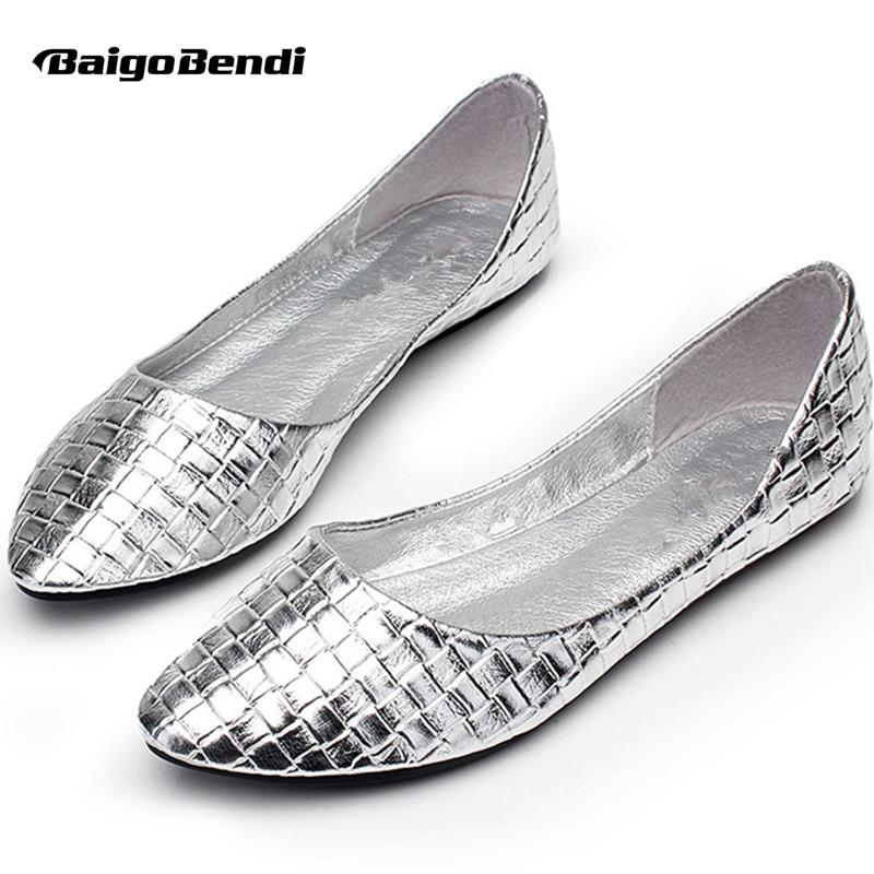 Gold Retro Woven Leather like Casual SLIP-ON Pointed Toe Womens Ballerina Flats glitter pu rhinestone slip on pointed toe womens flats