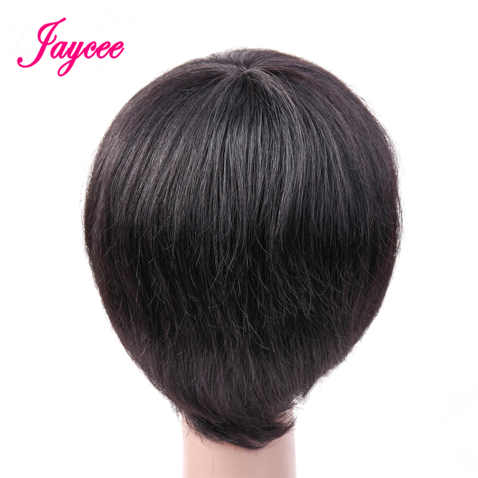 Jaycee Human Hair Wigs Brazilian Straight Hair Wig For Black Women Short None Lace Wig Machine Made 6 Inches Free Shipping