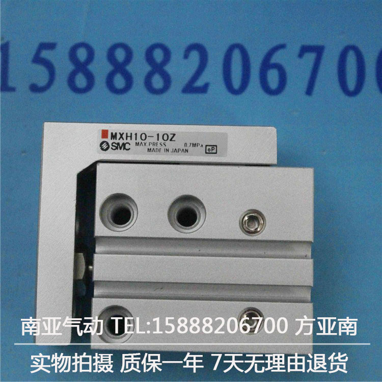 MXH10-5Z MXH10-10Z MXH10-15Z MXH10-20Z MXH10-25Z MXH10-30Z MXH10-40Z MXH10-50Z MXH10-60Z SMC compact slide cylinder MXH series mxh10 25 mxh series double acting air slide table smc type mxh10 25 with high quality