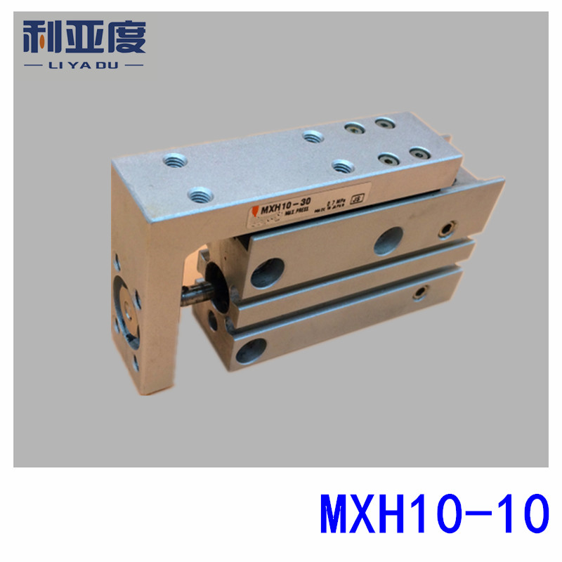 SMC type MXH10-10 pneumatic slider (linear guide) slide cylinder Bore Size 10mm Stroke 10mm стоимость