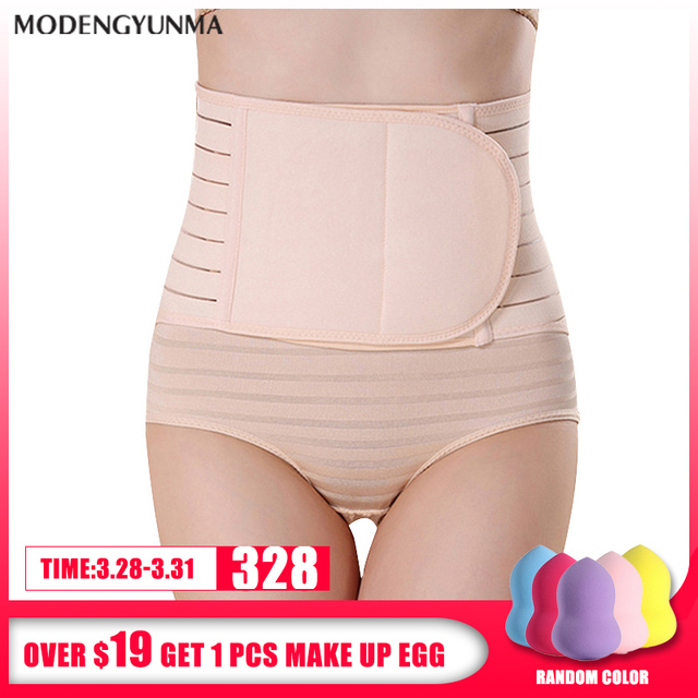 50f87103ac6 Women Postpartum Belly Band 2019 Women Shapewear Reducers New After  Pregnancy Belly Belt Maternity Bandage Band
