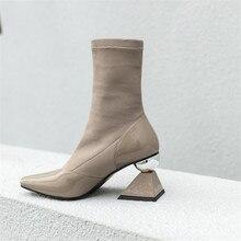 Vente Ankle Beige À Lots Galerie Boots Achetez Gros En Des rxwqRUHr