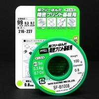100g Japan GOOT Welding Wires 99 Sn 0 3 Ag 0 7 Cu Lead Free Solders