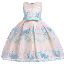 GirlsWedding Party Performing Dresses for New School Evening on Campus Flower Girl Wedding New Year Unicorn Party Gift Dress