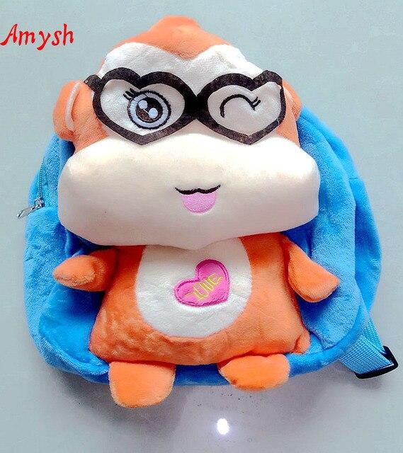 Amysh Children s Plush School Bags Kids Toy Backpacks 25cm Preschool Girls  Boys Glasses monkey Pack Cute Cartoon Animal Monkey 582d265ebb06d