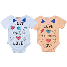aa42191b967e Baby I Love Daddy Promotion-Shop for Promotional Baby I Love Daddy ...