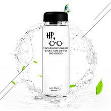500 мл бутылка воды для заварки спорта на открытом воздухе дорожные