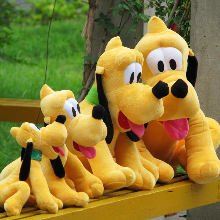 Pernycess The original Pluto the dog plush toy 1#55cm doll goofy dog dolls on sale free shipping 30cm plush toy stuffed toy high quality goofy dog goofy toy lovey cute doll gift for children free shipping