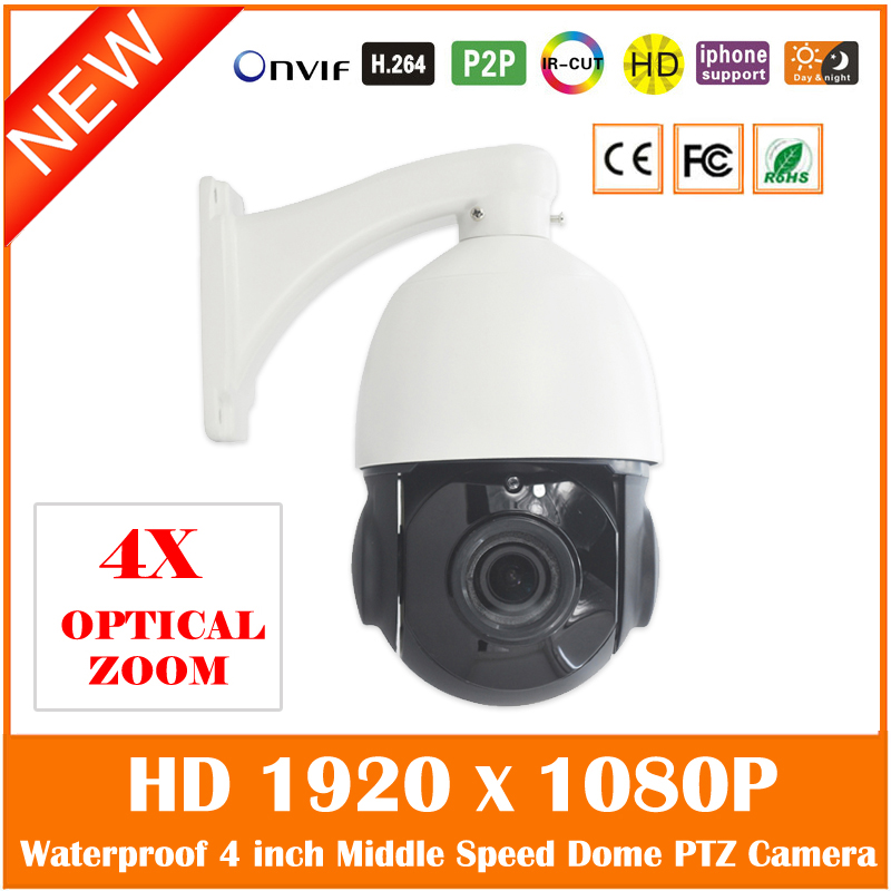 Mini 4inch Middle Speed Dome Ip Camera 4x Zoom Hd 1080p Outdoor Night Vision Waterproof White Mobile Monitor Webcam Hot Sale