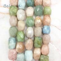 Faceted Genuine Morganite Nugget Beads, Natural Pink Beryls Gems Beads For Jewelry Making, BG18295
