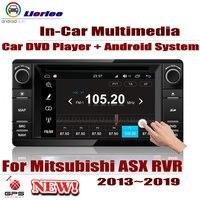 Автомобильный dvd плеер gps навигация для Мицубиси ASX RVR 2013 ~ 2019 автомобильное мультимедиа андроид система HD экран Радио Стерео головное устрой