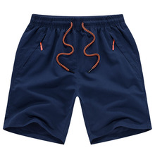 Men Shorts Drawstring Quick-Drying Male Fashion Summer Casual Blue New Green Boy Thin