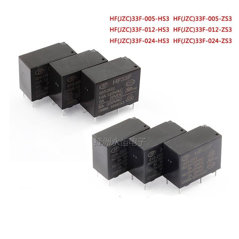 5PCS/LOT  Relay  HF33F  JZC-33F-005-HS3  JZC-33F-012-HS3  JZC-33F-024-HS3  4PIN  5A