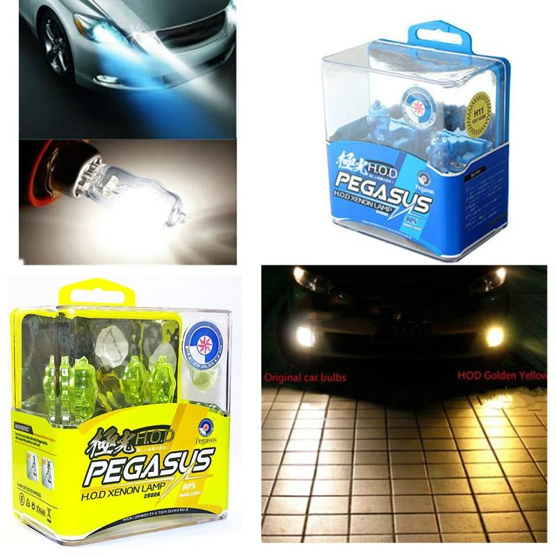 2x 100W 6000K Super White 2800K Xenon Yellow Car Head Light Bulbs Fog Lights Bulbs Lamp