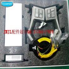 Для Geely Emgrand 7 EC7 EC715 EC718, EC7-RV, многофункциональные кнопки дистанционного управления рулем CD аудио, громкость, круиз-контроль