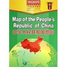 Китайская карта 1:6 000 000(китайская и английская версия) 1068x745 мм большой размер двуязычная карта Китая