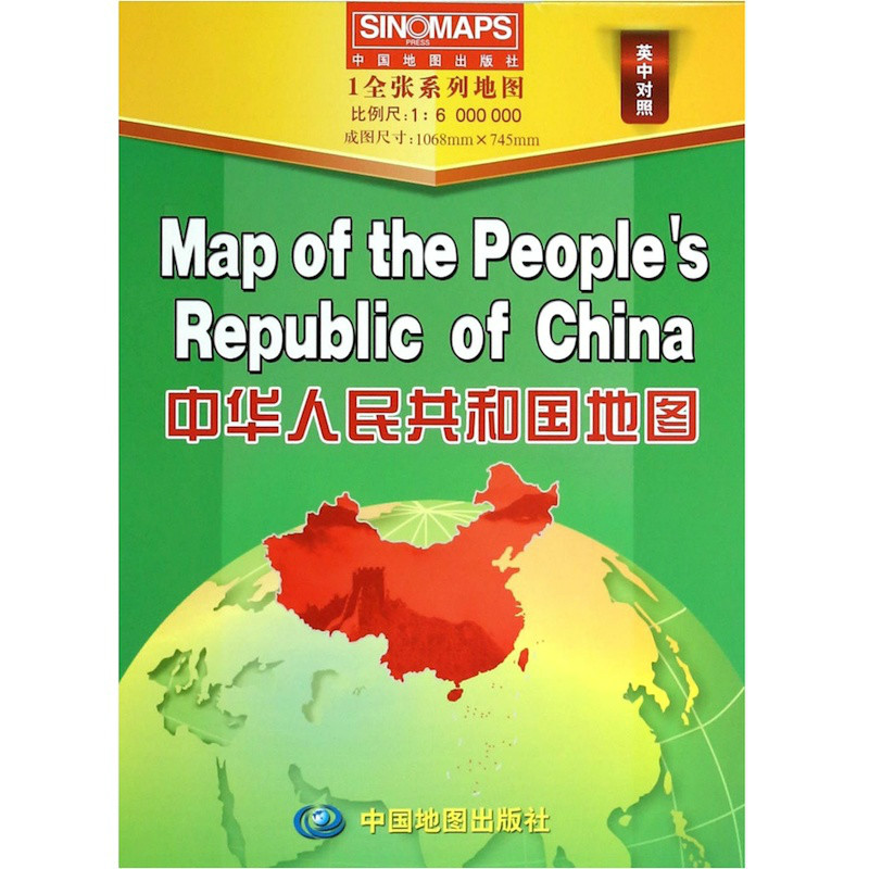 Map of the People's Republic of China 1:6 000 000 ( Chinese&English Version)1068x745mm Big Size Bilingual Map of China panorama map of the belt and road chinese version 1380x980mm b