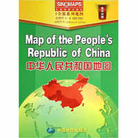 Map of the People's Republic of China 1:6 000 000 ( Chinese&English Version)1068x745mm Big Size Bilingual Map of China