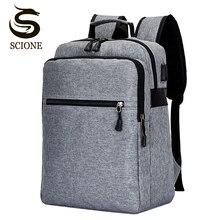 Fashion Men USB Charging Backpack Waterproof Computer Laptop Backpacks Travel Back Pack School Shoulder Bags Business Rucksack