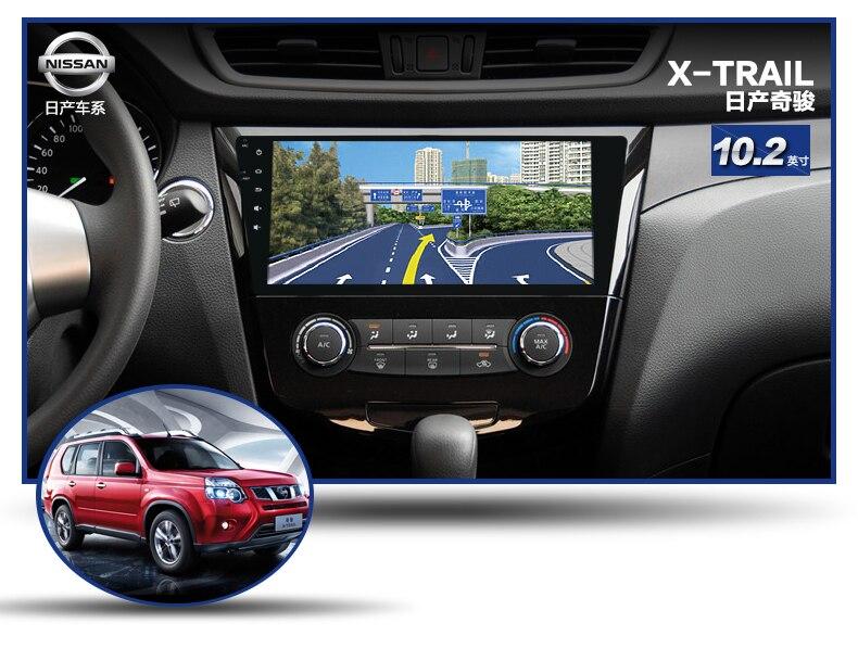 deckless 10.1″ 4G lite 2GB ram Android 6.0 car dvd player stereo gps tape recorder for Nissan Qashqai X-Trail radio head units