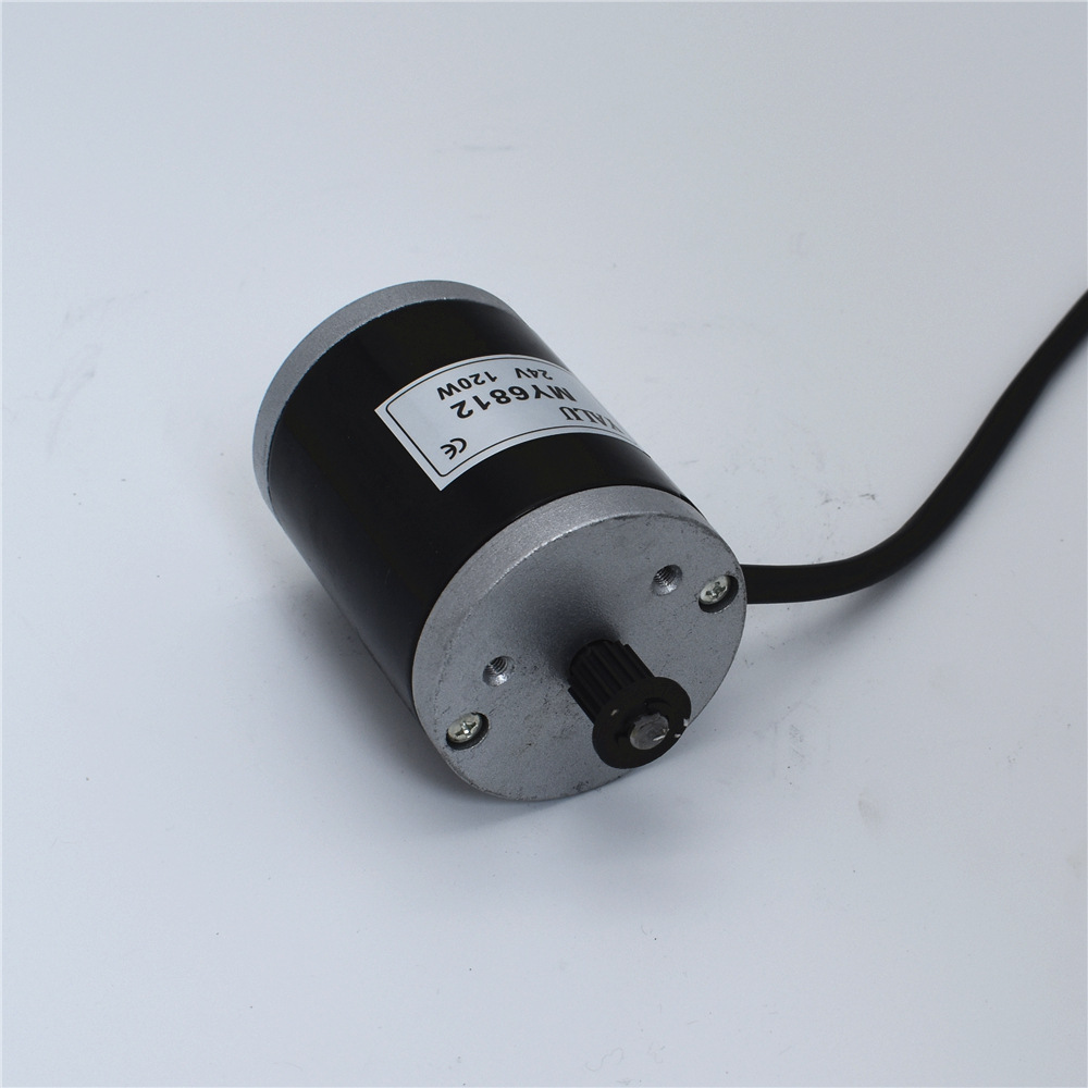 MY6812 150W DC 12/24V 2750rpm high speed brush motor for electric tricycle, Electric Scooter motor, gear/pulley optional europe and usa style electric scooter permanent magnet high speed reversing motor dc12v 24v my6812 100w 120w 150w