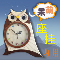 Owl Children's House Hanging Dual use Mute Fun Watch Cute Meng Home Decoration