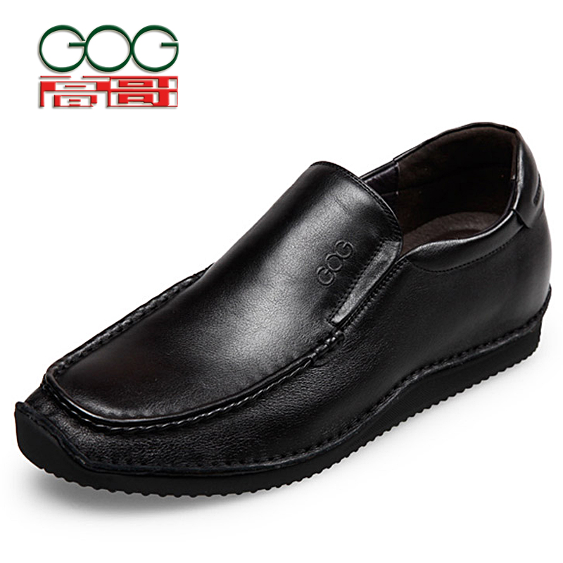 GOG elevator shoes in the spring and autumn period the new men's leather shoes Leather shoes men Real leather foot leisure shoes corporate real estate management in tanzania