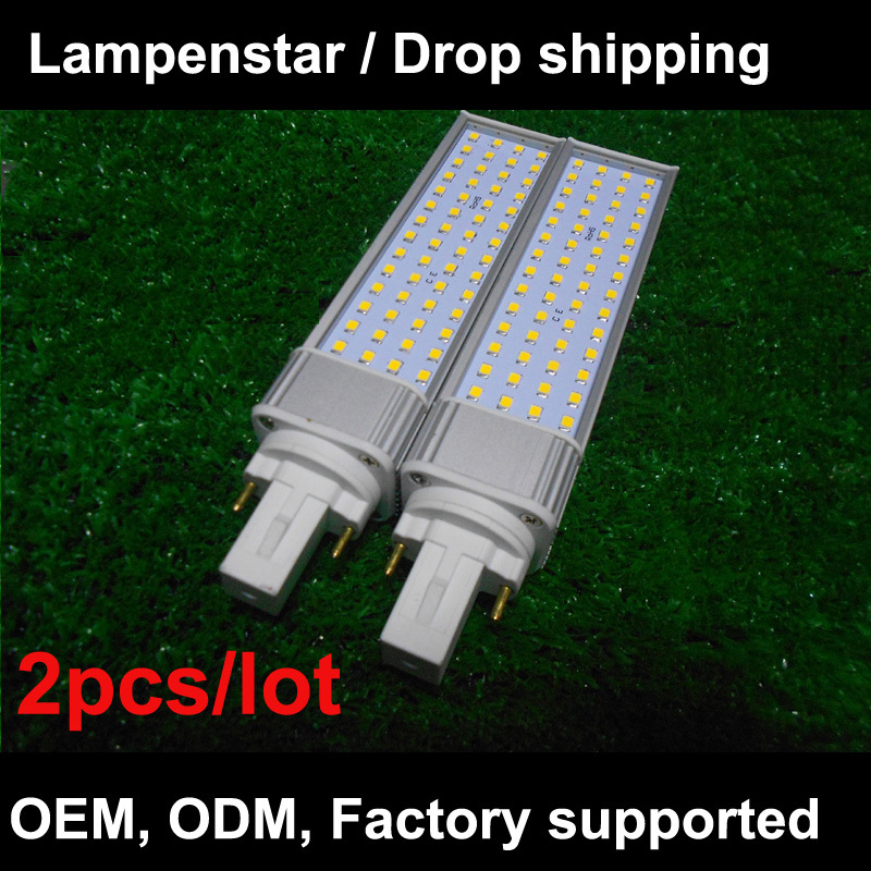 led plc 2 pin led g23 lamp 11W led lamp bombillas 60 led pl tube 2835SMD high power warm|cold white 2pcs/lot 9w 10w smd led pl tube pl energy savin lamp 850lm ac100 240v clear