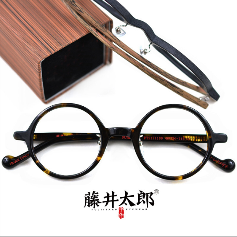 TARO FUJII Optical Eyeglasses Frame Men Women Myopia Retro Round Acetate Computer Glasses Spectacle Frame For Clear Lens Female