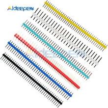 10 шт. 1x40 Pin Однорядный прямой штыревой разъем 2,54 мм шаг полосы PCB JST разъем для Arduino зеленый желтый синий