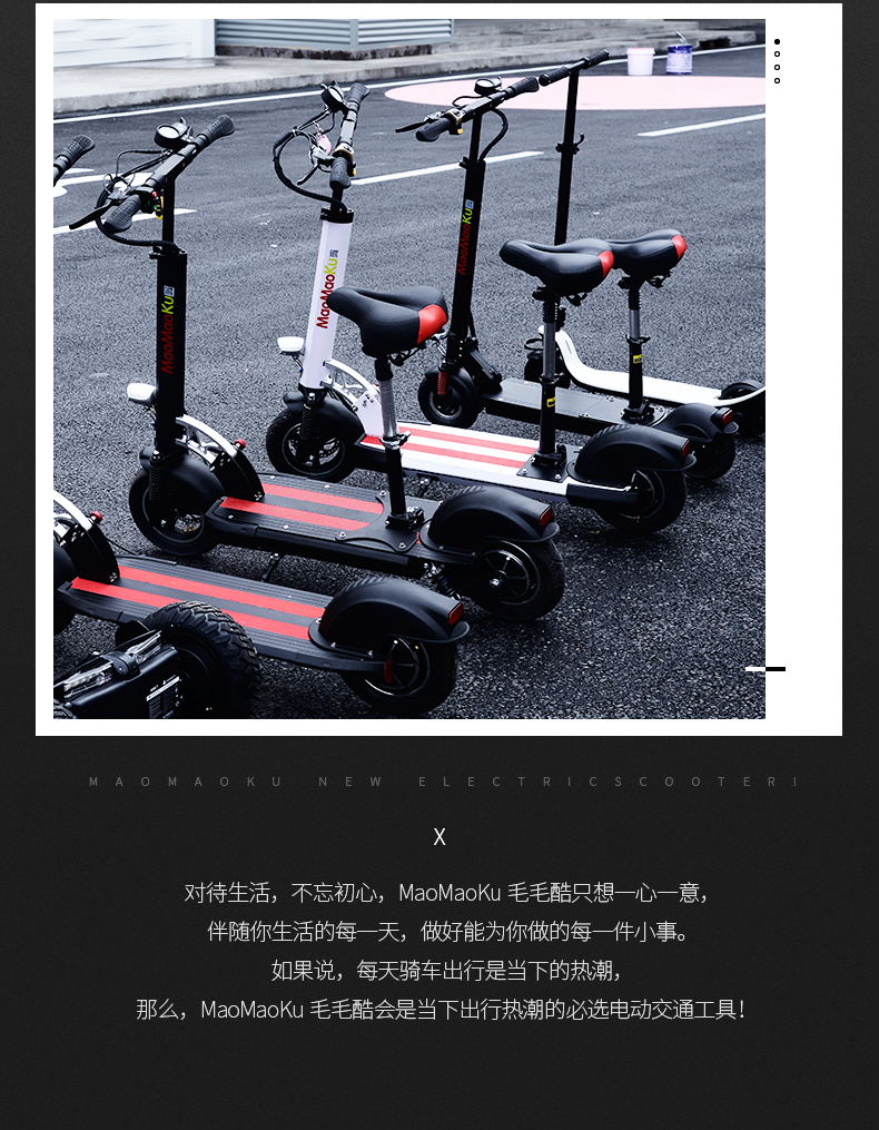 HTB1 meEkYsTMeJjSszdq6AEupXat - 10inch electric scooter 48V lithium battery electric bicycle 500w high speed 100km range sctooer  max speed 45-50km/h